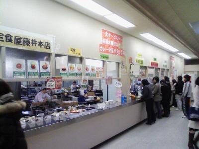 島根大学の学食
