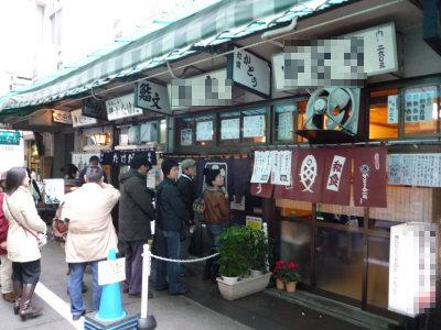 tsukiji0021