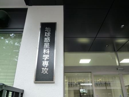 kyouto001