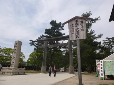 entrance2013-05-09-134951