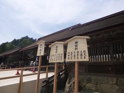 heika2013-05-09-140239